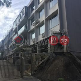 衛信道 14-20 號,渣甸山, 香港島