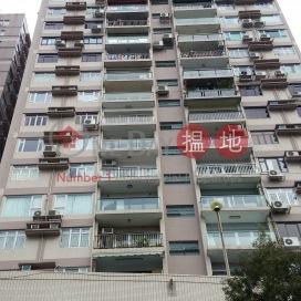 天寶大廈 ,寶馬山, 香港島