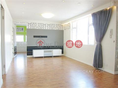 3房2廁,實用率高,極高層《百利閣出售單位》|百利閣(Pak Lee Court Bedford Gardens)出售樓盤 (OKAY-S222814)_0