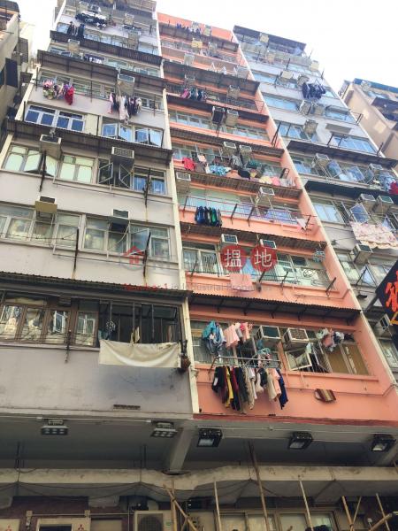Hing Wah Building (Hing Wah Building) Sham Shui Po 搵地(OneDay)(1)