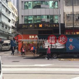 202商業中心,西營盤, 香港島
