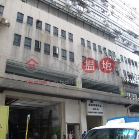 Joint-In Hang Seng Centre|Kwai Tsing DistrictJoin In Hang Sing Centre(Join In Hang Sing Centre)Sales Listings (ivyle-04097)_0