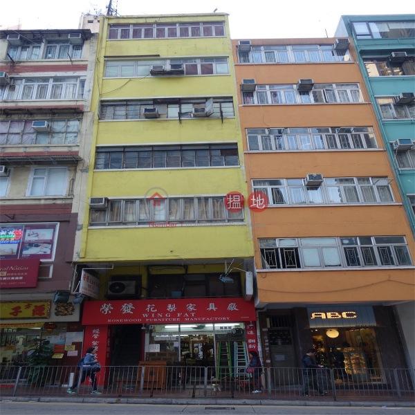 257 Queen\'s Road East (257 Queen\'s Road East) Wan Chai|搵地(OneDay)(2)