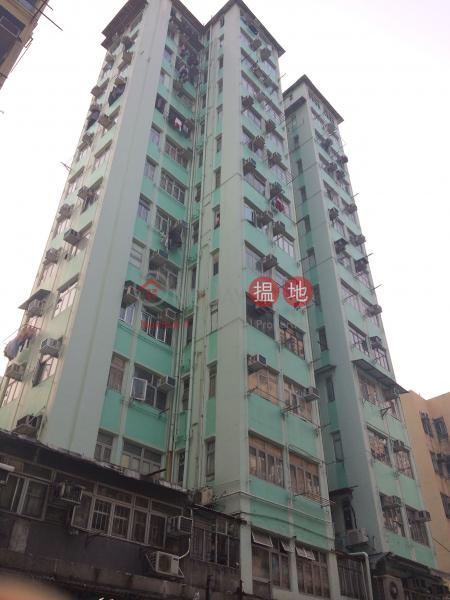 東成大廈 (Tung Shing Building) 深水埗|搵地(OneDay)(1)