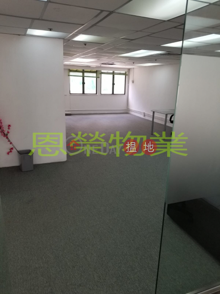 Property Search Hong Kong | OneDay | Office / Commercial Property, Rental Listings, TEL: 98755238