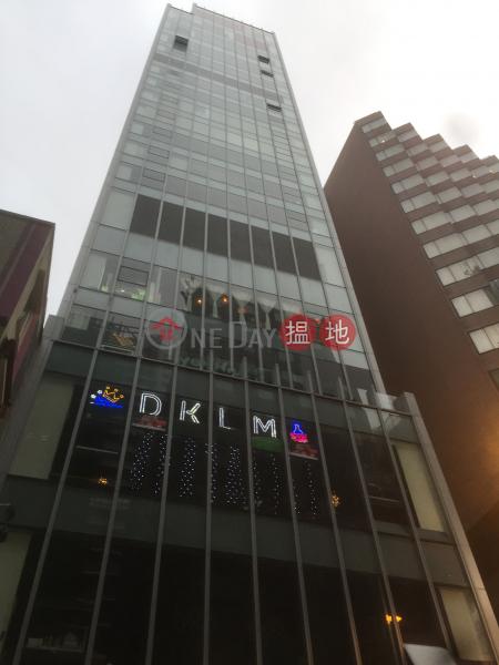 MW Plaza (MW Plaza) 尖沙咀|搵地(OneDay)(1)