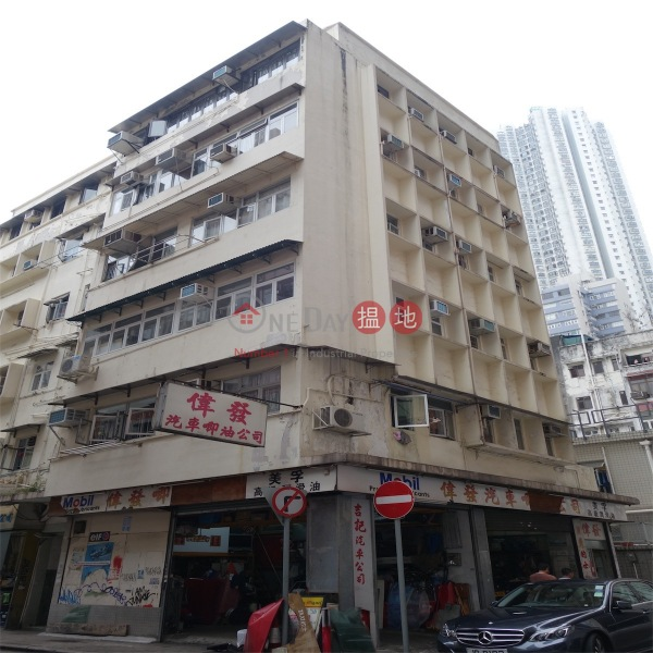 京街15號 (15 King Street) 銅鑼灣|搵地(OneDay)(1)