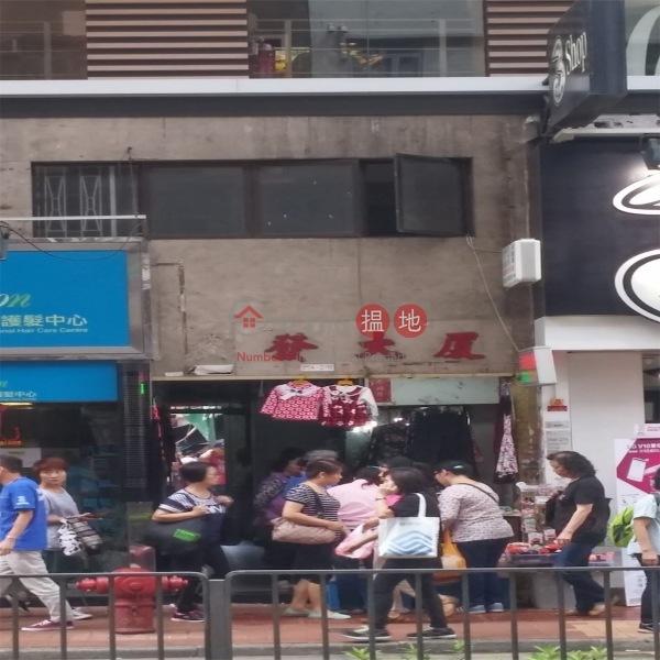 廣發大廈 (Kwong Fat Building) 荃灣東 搵地(OneDay)(1)