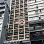 Chow Sang Sang Building (Chow Sang Sang Building) Yau Tsim MongNathan Road229號 - 搵地(OneDay)(1)