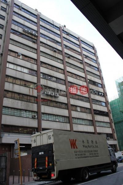 Chuan Kei Factory Building (Chuan Kei Factory Building) Kwai Chung|搵地(OneDay)(5)