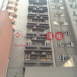 Bonham Ville,Mid Levels West, Hong Kong Island