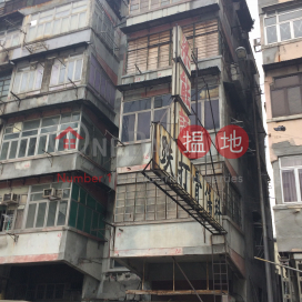 28 Tonkin Street,Sham Shui Po, Kowloon