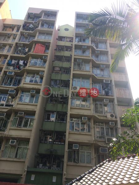 Ma Hang Estate Block 4 Leung Ma House (Ma Hang Estate Block 4 Leung Ma House) Chung Hom Kok|搵地(OneDay)(2)