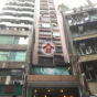 Po Yip Commercial Building (Po Yip Commercial Building) Yau Tsim Mong|搵地(OneDay)(1)