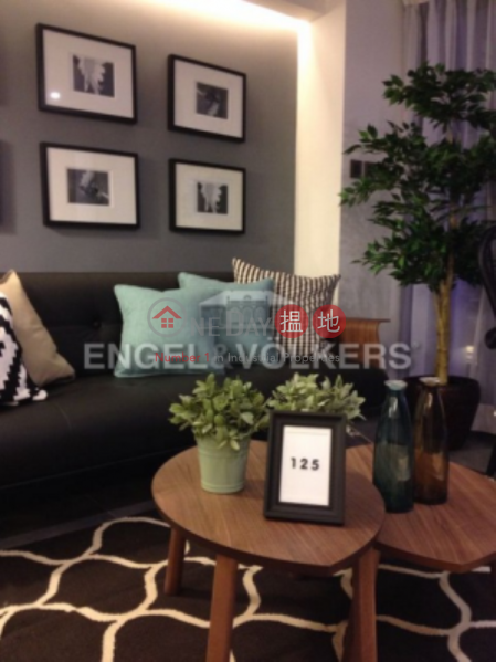 HK$ 900萬麗達大廈灣仔區-銅鑼灣一房筍盤出售|住宅單位