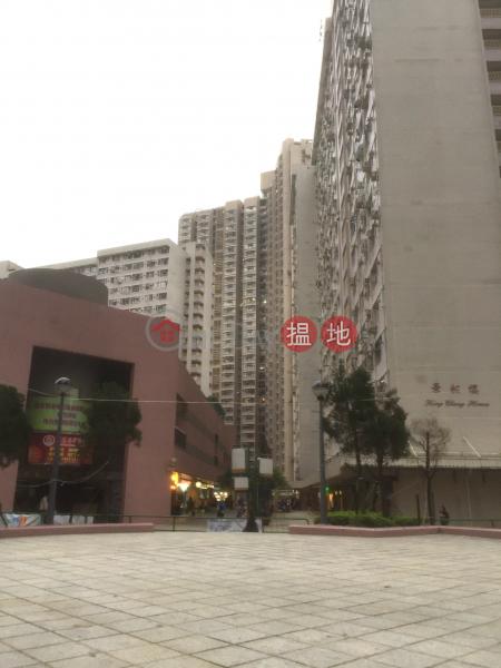 King Chung House, King Lam Estate (King Chung House, King Lam Estate) Tseung Kwan O|搵地(OneDay)(2)