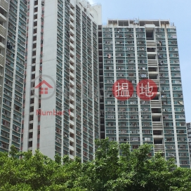 Fu Shin Estate Block 1 Shin Kwan House|富善邨 善群樓1座