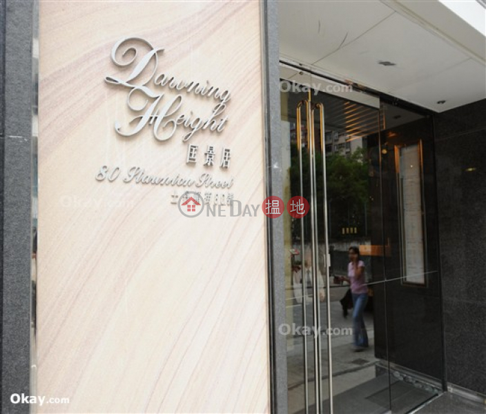 HK$ 8.9M Dawning Height | Central District | Tasteful 1 bedroom in Sheung Wan | For Sale