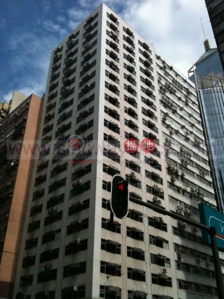 香港搵樓|租樓|二手盤|買樓| 搵地 | 寫字樓/工商樓盤|出租樓盤-灣仔974呎寫字樓出租
