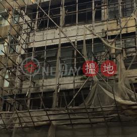 70 Fuk Lo Tsun Road,Kowloon City, Kowloon