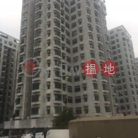 Heng Fa Chuen Block 2|杏花邨2座