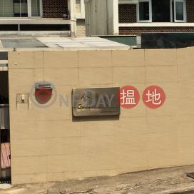 金湖別墅,清水灣, 新界