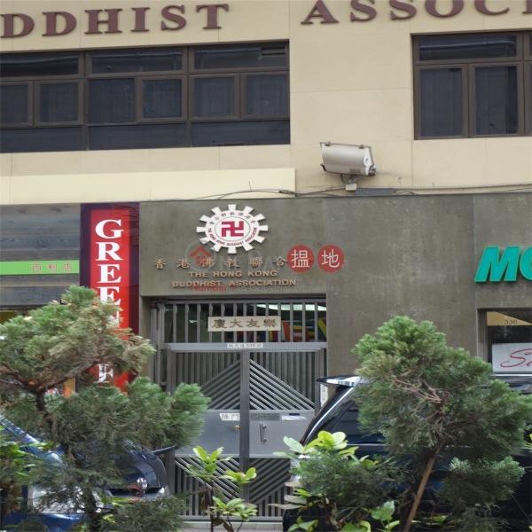 樂友大廈 (Lok Yau Building) 灣仔|搵地(OneDay)(2)