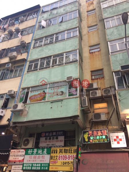 115 Chuen Lung Street (115 Chuen Lung Street) Tsuen Wan East|搵地(OneDay)(1)