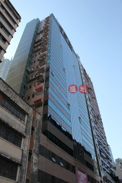 利興強中心 (Leahander Centre) 荃灣東|搵地(OneDay)(5)