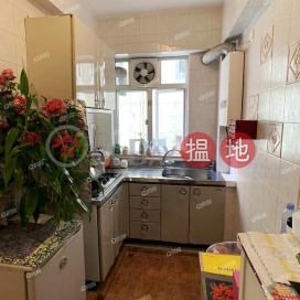 Tai Wah Mansion | 2 bedroom Mid Floor Flat for Sale