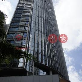 東超商業中心,灣仔, 香港島