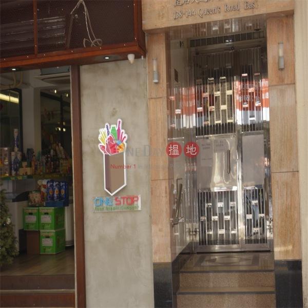 Tung Shing Building (Tung Shing Building) Wan Chai|搵地(OneDay)(3)