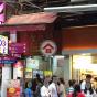 寶豐大廈 (Bo Fung Building) 油尖旺海防道32-34號|- 搵地(OneDay)(2)