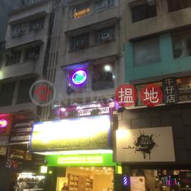 49 Granville Road,Tsim Sha Tsui, Kowloon