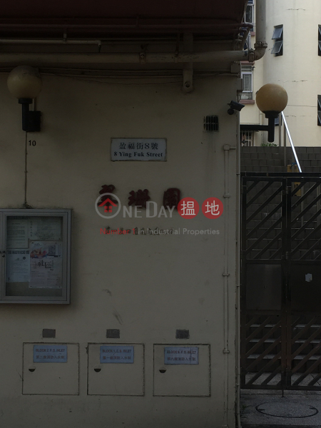 翠珊園9座 (Treasure Court Block 9) 洪水橋|搵地(OneDay)(3)