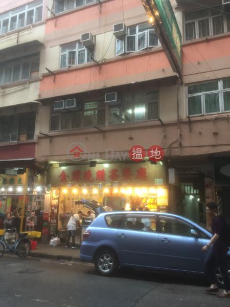 黃埔街18號 (18 Whampoa Street) 紅磡 搵地(OneDay)(2)
