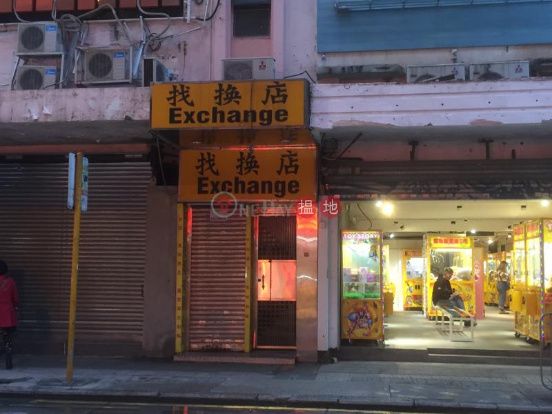 63 Granville Road (63 Granville Road) Tsim Sha Tsui|搵地(OneDay)(2)