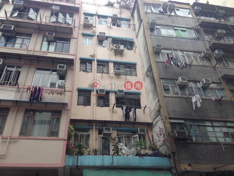 基隆街70號 (70 Ki Lung Street) 太子|搵地(OneDay)(2)