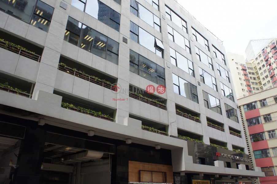 友邦香港大樓 (AIA Hong Kong Tower) 鰂魚涌|搵地(OneDay)(2)