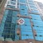 京貿中心 (Capital Trade Centre) 觀塘區駿業街62號|- 搵地(OneDay)(3)