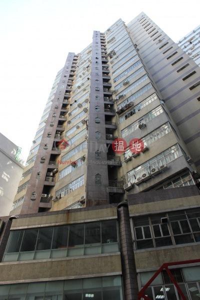 Technology Plaza (Technology Plaza) Tsuen Wan West|搵地(OneDay)(5)