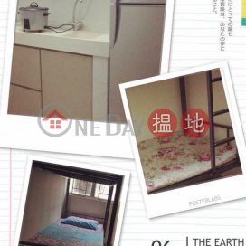Shared Room for Rent in Hong Kong|Eastern DistrictTai Fung Building(Tai Fung Building)Rental Listings (FACEB-0909309062)_3