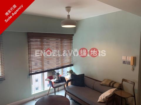 蘇豪區一房筍盤出租|住宅單位|中區兆和軒(Villa Serene)出租樓盤 (EVHK95974)_0