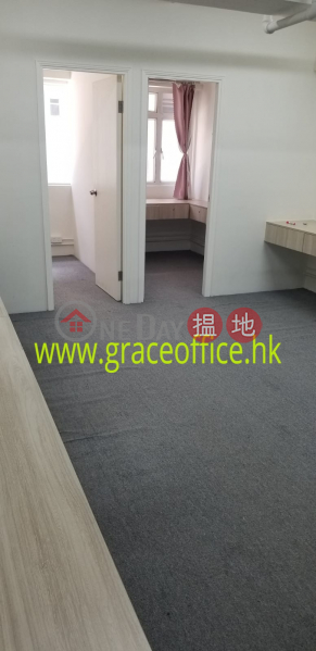Wan Chai-Golden Hill Commercial Mansion 209-211 Hennessy Road | Wan Chai District, Hong Kong | Rental | HK$ 13,000/ month