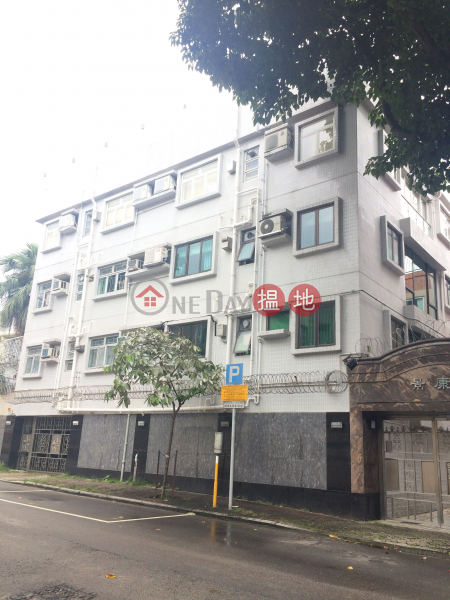 King Hong Court (King Hong Court) Yau Yat Chuen|搵地(OneDay)(5)