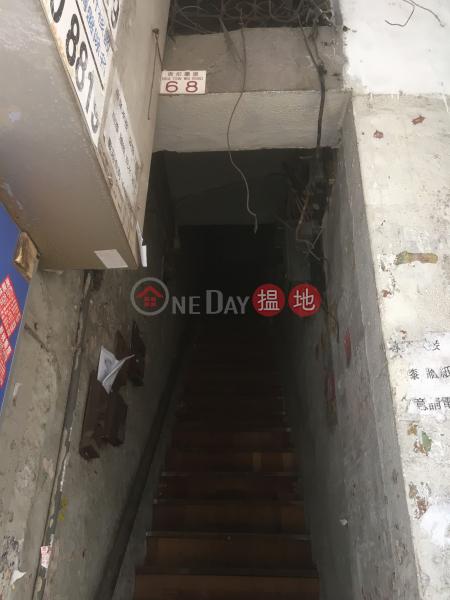 衙前圍道68號 (68 NGA TSIN WAI ROAD) 九龍城|搵地(OneDay)(1)