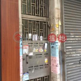 9 Man On Street,Tai Kok Tsui, Kowloon