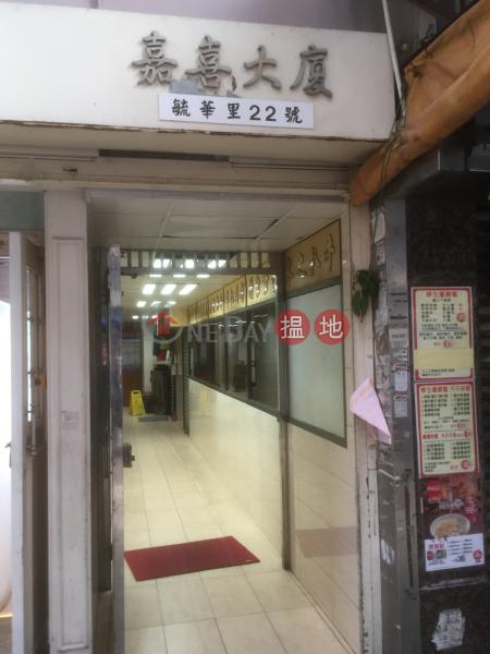 Kellie Mansion (Kellie Mansion) Tsz Wan Shan|搵地(OneDay)(4)