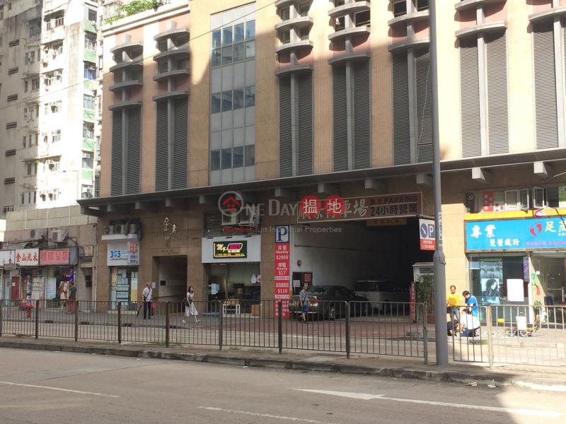 金濤閣 (Kent Place) 深水埗|搵地(OneDay)(3)