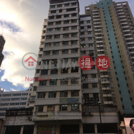 Cheong Yu Building,Yuen Long, New Territories